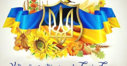 Перший крок до впорядкування українського календаря свят