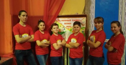 Фестиваль дружин юних пожежників у Савранському районі