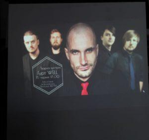 Творча зустріч з гуртом WELL (відео)