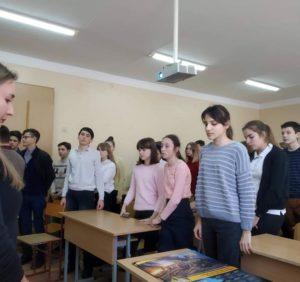 Захід на честь Героїв Небесної Сотні  в Одеській ЗОШ № 78.
