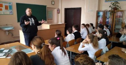 Патріотрично-виховна бесіда з учнями ЗОШ № 45.