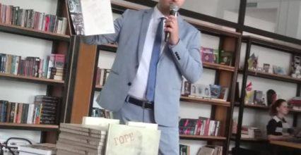 """Презентація книги """"Горе переможеним. Репресовані міністри революції""""."""