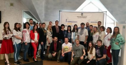 """Третій день Всеукраїнського семінару-тренінгу """"Співпраця – 2019""""."""