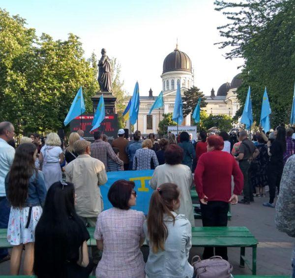 Пам'яті жертв депортації кримськотатарського народу