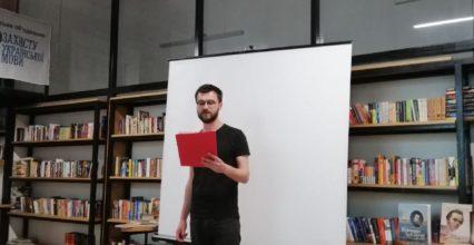 Шевченкові читання в Одесі