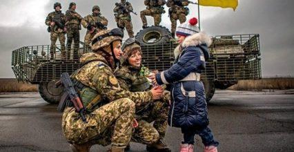 З Днем Захисників України!
