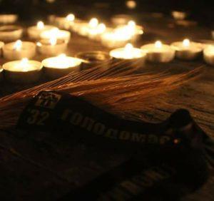 День пам'яті жертв Голодомору …