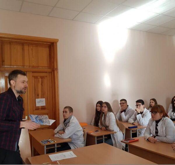 Лекція про участь одеських медиків у боротьбі за українську незалежність на початку ХХ ст.