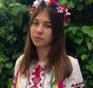 Шевченкові читання (дистанційні)