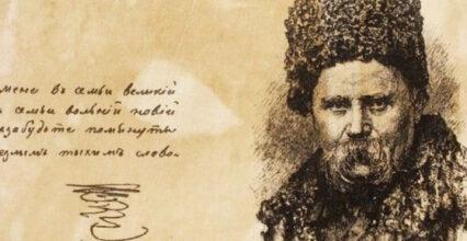 22 травня – день перепоховання Тараса Шевченка