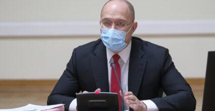Уряд подовжив карантин в Україні до 31 липня