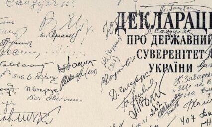 30 років тому Україна вперше відзначила День Незалежності!!!