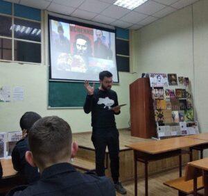 Лекція з нагоди дня народження Тараса Шевченка