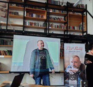 """Презентація поетичної збірки """"Гліб Бабіч. Вірші та пісні"""""""
