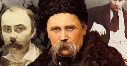 З днем народження, Тарасе Григоровичу!