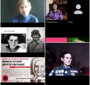 """Онлайн-лекція """"Українська жінка у другій світовій війні"""" (до 100-річчя Ніни Онілової)"""