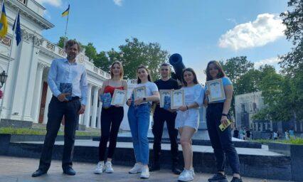 """Квест """"Визначні місця Українського руху в Одесіˮ"""