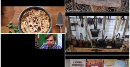 """Онлайн-лекція """"Основні етапи становлення української кулінарної традиції"""""""